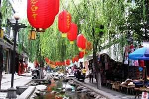 昆明+丽江+束河+大理+洋人街+洱海双廊5天4晚纯玩风情游