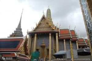 从北京到泰国旅游攻略,泰国一地6日游,去泰国旅游大概多少钱