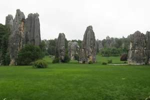 北京到内蒙草原旅游线路|飞机团|呼伦贝尔、满洲里双飞三日旅游