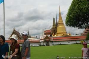 北京到泰国旅游:曼谷芭提雅华欣小镇双飞6日游攻略