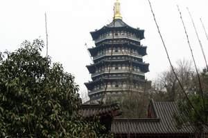 万松书院+杭州西湖+雷峰塔+苏堤上午半日游 精品纯玩团105