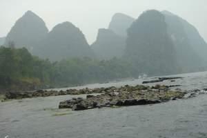 漓江全程游|市内精华游|龙脊峡谷漂流|漓江龙脊峡谷漂流线路