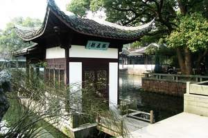 a南京出发南京、苏州、杭州、乌镇四日游【旅游门票六折】