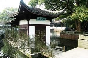 S 南京出发苏州、周庄、杭州、上海四日游【旅游门票六折】