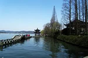 上海到杭州   苏州  无锡风情精品三日游   天天发车