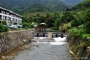 德化岱仙瀑布