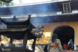 上海到普陀山大巴2天往返车费 上海人民广场到普陀山大巴自由行