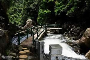 泉州到德化岱仙瀑布、竹筏漂流、永春牛姆林、香文化创意园二日游