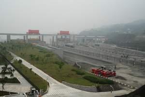 宜昌市三峡大坝旅游区