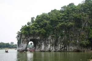 桂林市区景点:三山一洞一公园一日游【天天发团】【康辉品质】