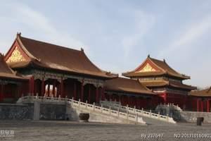 洛阳到北京长城 颐和园 故宫亲子纯玩五日游(清华 升旗)