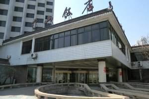 承德宾馆预订承德云山饭店 0314-2066578