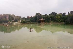 云南丽江(石林/玉水寨)双飞6日游 西安到云南丽江旅游线路团