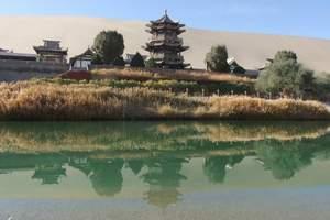 丝绸之路:新疆天池、吐鲁番、南山牧场、敦煌、嘉峪关、兰州六日