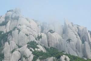 宁德旅游_泉州晋江石狮到太姥山、牛郎岗海滨度假动车二日游