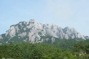 太姥山风景名胜区