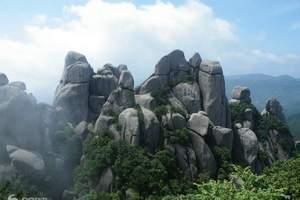 福州周边赤壁旅游景点|国庆福州周边一日游|永泰赤壁景区门票