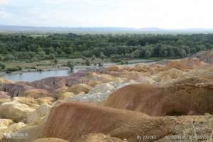【新疆北疆7日游】天山天池|喀纳斯湖|吐鲁番<新疆品质旅游>