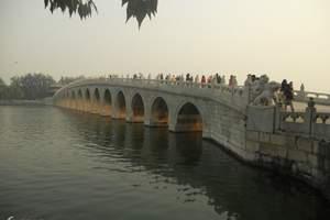 大连去北京单动单卧5日游_大连到北京旅游要多少钱