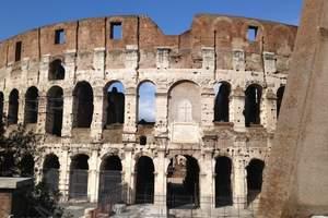 北京到希腊旅游价格【希腊+法意瑞4国13日游】北京到欧洲旅游