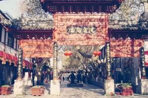 青岛到上海、苏杭、无锡南京+乌镇西塘双飞五日游|纯玩团