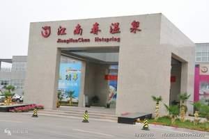 郑州江南春温泉酒店1#楼行政标间,江南春多少钱一间