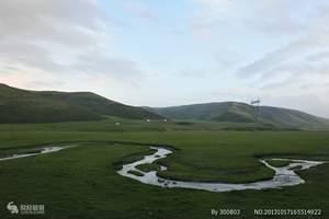 长春去科尔沁九曲湾、霍林郭勒 4日游_长春去科尔沁草原团