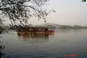 杭州西湖、西塘古镇、西溪湿地、乌镇西栅二日游(赠送1早2正)
