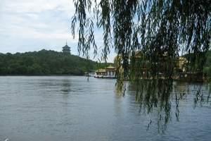 杭州西湖+灵隐寺+飞来峰+京杭运河一日游 精品纯玩团 203