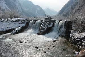 广元报名到毕棚沟、羌人谷、甘堡藏寨二日游|成都出发