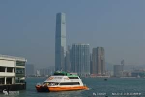 """青岛去香港旅游_香港畅游""""两园三馆""""澳门5日游"""