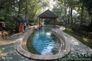 北京三星级温泉度假村年会、晚宴、娱乐二日游|公司年会计划方案