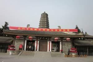淄博旅行社到西安小雁塔兵马俑华清池乾陵法门寺祈福五日游