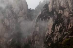 【青岛去黄山游】登黄山、看日出、自由行大巴四日旅游