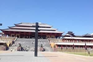 【暑假探秘之旅】杭州到东阳横店影视城一日游【含车费门票】