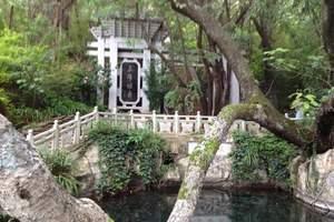 大理蝴蝶泉公园