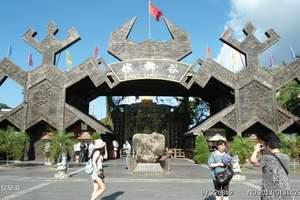内蒙古到海南旅游~呼和浩特直飞三亚六日游~尊贵之旅