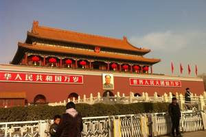北京旅游团_北京三日游多少钱_北京跟团三日游_北京旅行社