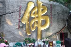 洛阳旅行社报团去厦门旅游_洛阳到武夷山、鼓浪屿双卧6日游