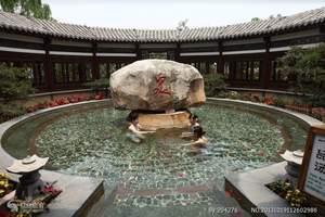 淄博旅行社去沂南智圣汤泉一日 淄博到沂水智圣温泉一日游