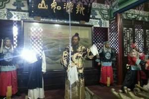 郑州到河南郑州旅游_开封包公祠,铁塔一日_郑州出发到开封