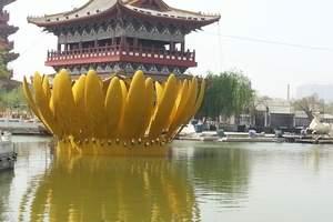 春节全国各地赴郑州旅游-郑州出发到少林寺、洛阳、开封清园三日