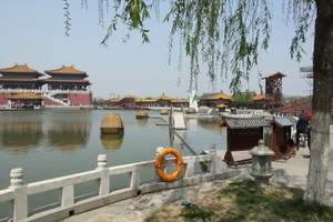 """省外到河南郑州旅游哪里好玩?河南旅游景点天天发团""""开封清园"""""""