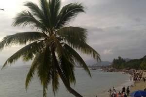 【快乐蜈优】海口进出 蜈支洲岛 天涯海角 椰田古寨双飞6日游