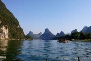 大漓江、冠岩、古东、龙脊金坑梯田、三山一洞一公园四日游