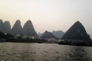 青岛去桂林旅游_去桂林银子岩、印象刘三姐、世外桃源等5日游