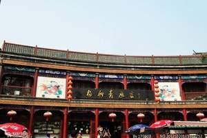 天津古文化街1