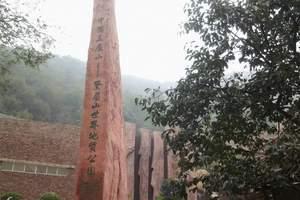 团购龙潭大峡谷一日游线路_洛阳龙潭峡旅游团一日游哪个旅行社好