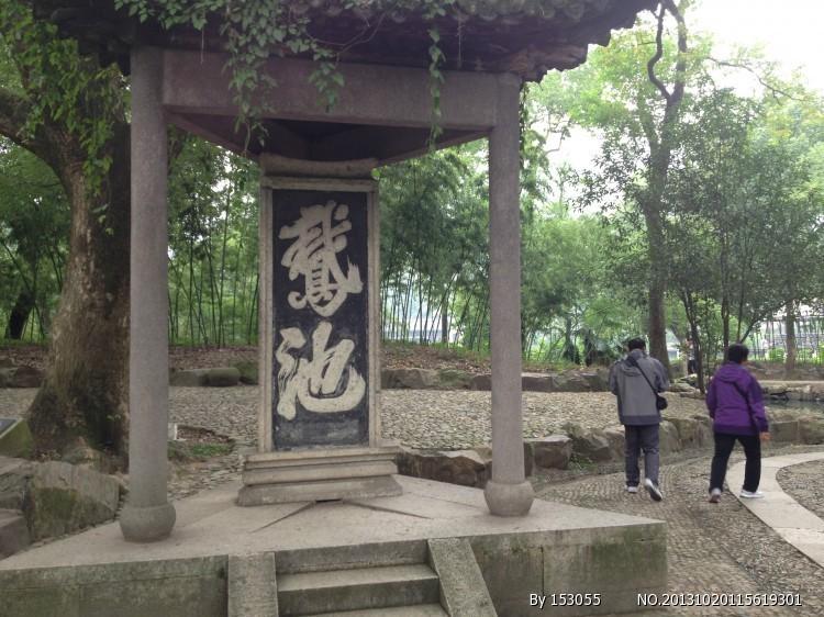 杭州到绍兴一日游【鲁迅故居+沈园+兰亭+东湖】