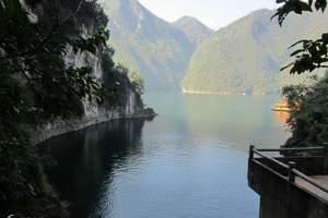 重庆去三峡旅游要多少时间_多少距离_多少价格_三峡旅游大全